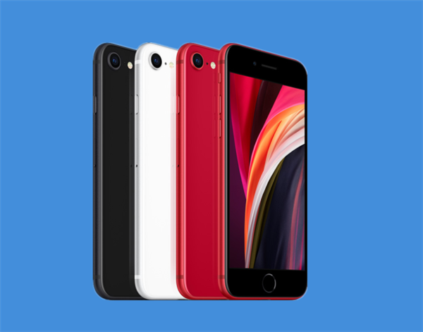 不会贬值,新iPhone SE 全额抵扣换下一代iPhone