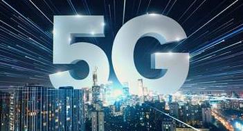 GSA报告:全球73家运营商推出了商用5G服务