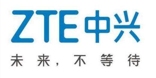 中兴通讯中标中国联通智能城域网(5G承载)集采