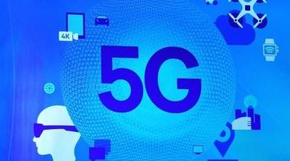 中国电信王国权:加快开展5G消息2C、2B应用创新
