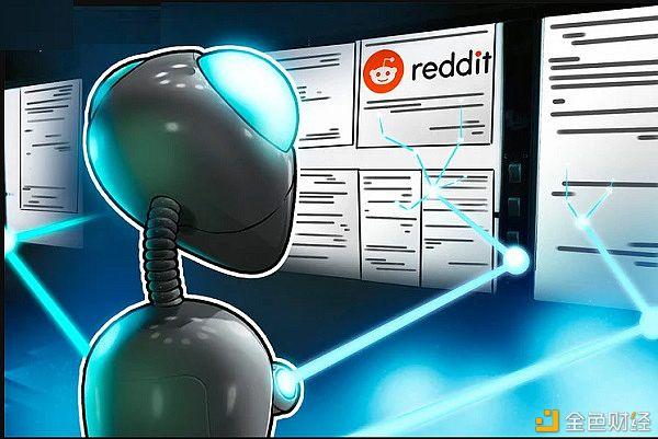 推动主流采用 Reddit拟部署区块链积分系统