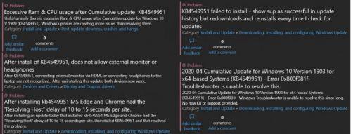 Windows 10补丁KB4549951出问题:导致蓝屏死机等