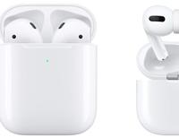 流言称苹果将于下月发布新款AirPods Pro Lite?流言可信吗?