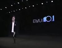 华为系统又更新,网友评论EMUI10.1丝滑流畅堪比iOS