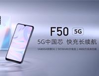 """另一款6纳米制程的""""中国芯""""来了,海信F50 5G手机首发"""