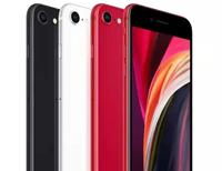 苹果官方最新发布iPhone SE,这款产品怎么样?值不值得入手?