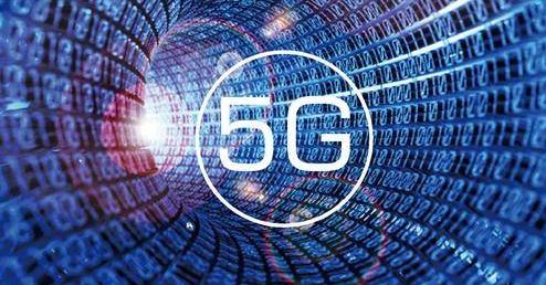 国家互联网应急中心:5G等新技术安全将成2020年网络安全领域热点