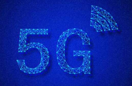 国家互联网应急中心:5G等新技术安全将成今年热点之一