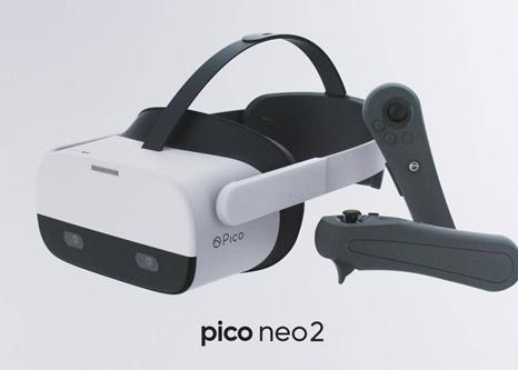 专访周宏伟:Neo 2是一台高品质游戏设备,Pico已是国内领军品牌