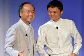 马云辞任,软银将任命三名新董事