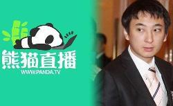 王思聪旗下上海熊猫互娱文化有限公司再成失信被执行人