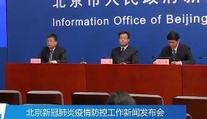 北京6月14日新增27例确诊病例详情公布