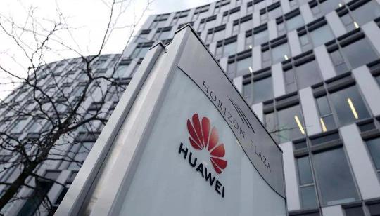 路透:华为5G设备授权到期后,法国将不会续签许可证