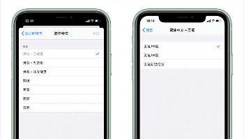苦等14年!iOS 终于加入原生五笔输入法了