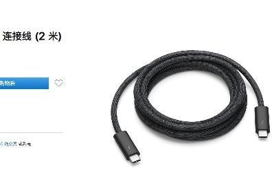 苹果官网上架雷雳 3 Pro USB-C 连接线:编织设计,售价 949 元