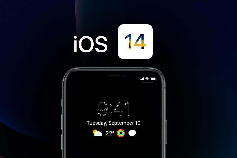 """iOS 14包含全新""""场测模式"""":功能不变外观更改"""