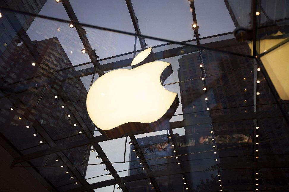 苹果 iPhone 12 Pro Max 电池容量曝光:4380mAh
