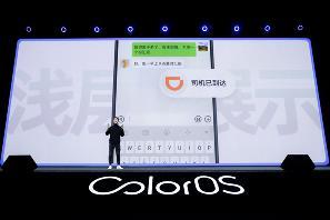 ColorOS 7发布8月正式版升级计划:25款机型升级后 额外新增4款机型