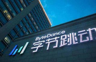 英媒:字节跳动将把TikTok总部从北京迁至伦敦