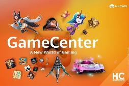 华为推出游戏中心全球版:或预先安装于Mate 40