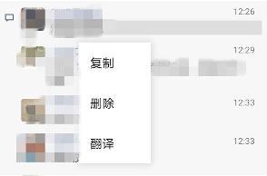 安卓微信7.0.18版发布:拍一拍可撤回、朋友圈评论可删除