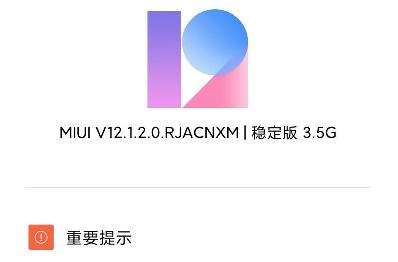 基于Android 11定制的MIUI 12来了!小米10/POCO F2 Pro内测招募