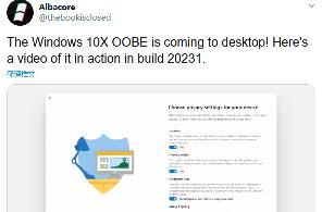 取代Win10的全新Windows系统能提前用了:就是它!
