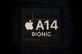 苹果12ProMax什么处理器