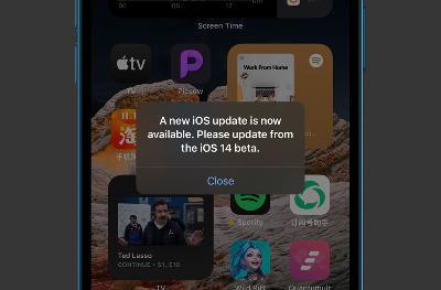 iOS14.2 beta 4反复弹窗提示更新,你遇到了吗?