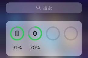 苹果12如何显示电量百分比