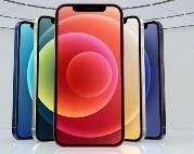 iPhone12颜色哪个最好看
