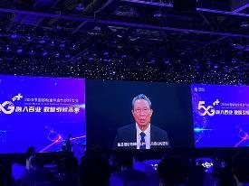 钟南山:5G 等技术为疫情防控提供了更多先进手段