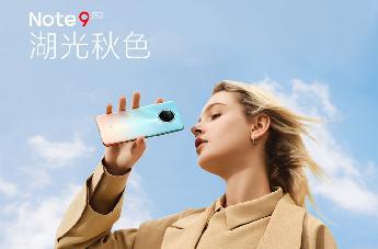 1599 元至 1999 元 ,Redmi Note 9 Pro 正式发布:骁龙 750G + 1 亿像素相机