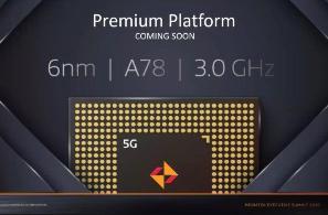 联发科6nm芯片曝光!跑分超62万,高通明年中端芯片没希望了