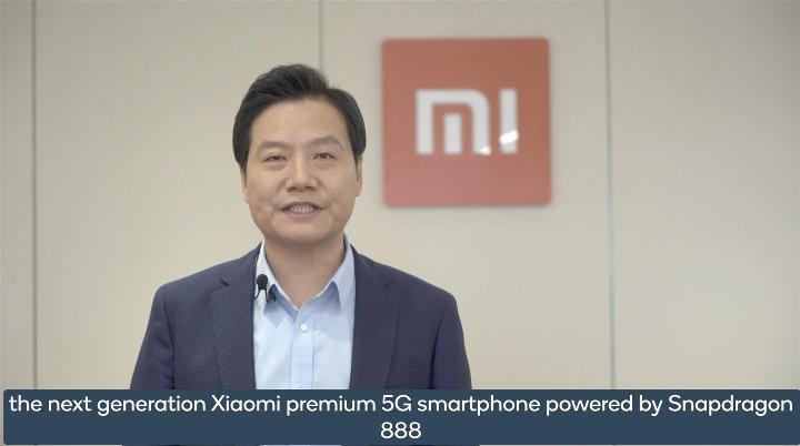 小米11全球首发高通骁龙888处理器不久将要来临