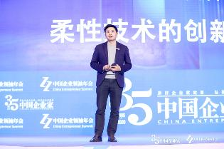 柔宇刘自鸿:飞机使用柔性屏一架飞机将可以节约百万美元邮费