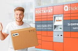 黑客攻击!俄罗斯2732个储物格瞬间全开!