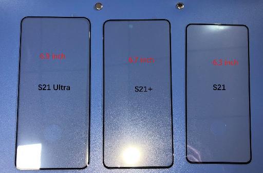 三星S21系列屏幕曝光:三款机型对比
