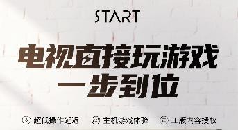 不用下载直接玩,《侍魂 晓》《拳皇 14 》等游戏将于双十二上线腾讯START 云游戏平台