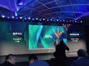华为推出首款商业用途台式机HUAWEI Matestation B515