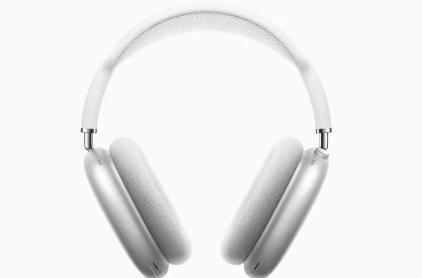 苹果发布头戴式耳机AirPods Max:中国售价4399元