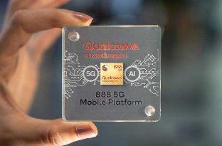 谷歌、高通:骁龙888手机将提供4年系统更新