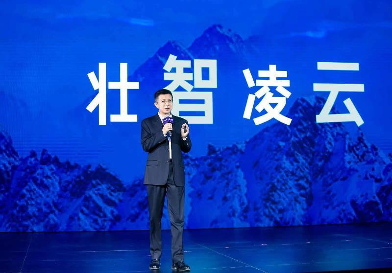 百度CTO王海峰:智能云AI cloud活跃客户数增长65%