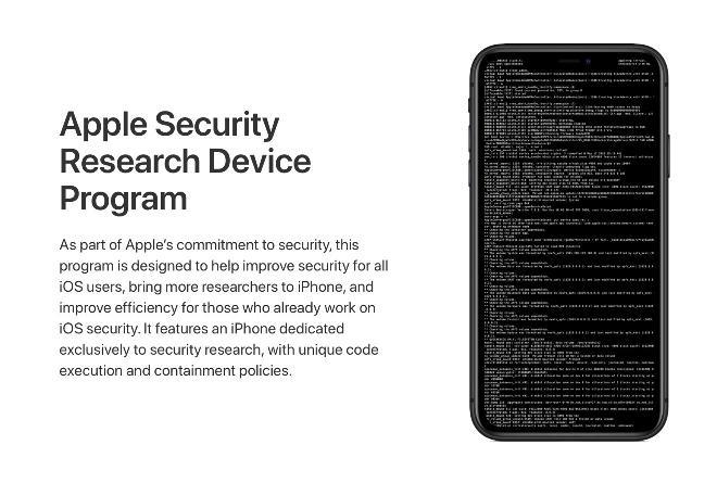 外媒:苹果将向安全人员提供特别版 iPhone,用来寻找 bug