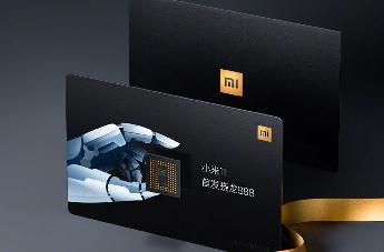 小米 11 发布会邀请函公布:货真价实骁龙 888 芯片,全球限量 100 份