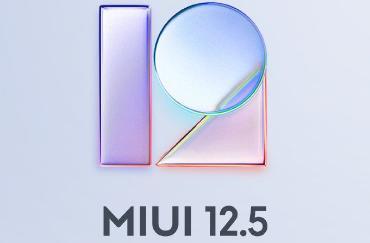 小米正式发布了 MIUI 12.5 面向小米 10/Pro 等机型推送(附详细更新内容)