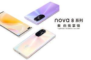 华为nova 8系列正式开售,3299元起售,共两款
