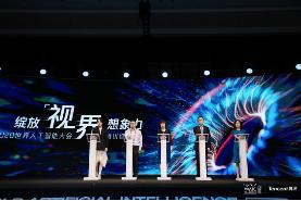 联合三大公益机构发起公益创新挑战赛,腾讯科技公益又有新动作