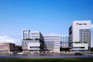 飞荣达:公司已取得荣耀供货资质并开始供货