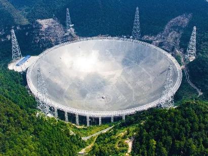 中国天眼将于4月1日时正式面对全球科学界的所有人开放